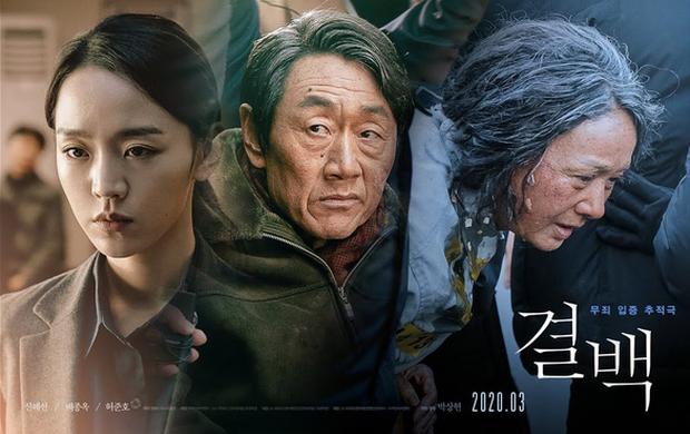 Điện ảnh Hàn Quốc thất thu trong mùa dịch, hàng loạt phim hay hoãn chiếu vô thời hạn - Ảnh 5.