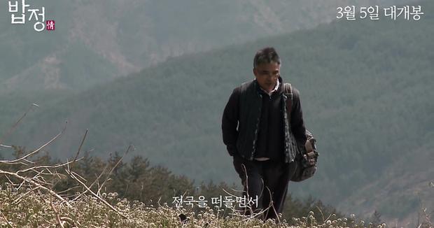 Điện ảnh Hàn Quốc thất thu trong mùa dịch, hàng loạt phim hay hoãn chiếu vô thời hạn - Ảnh 6.