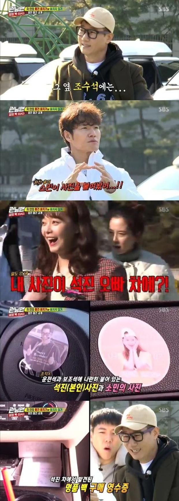 """""""Running Man"""" bị chỉ trích gay gắt vì cố tình gán ghép Jeon So Min với anh cả Ji Suk Jin đã có gia đình - Ảnh 3."""