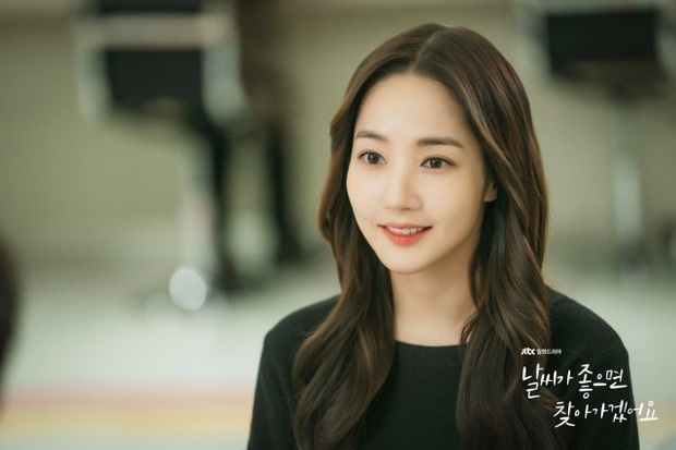"Reasons to watch ""I'll Find You on a Beautiful Day"" of Park Min Young and Seo Kang Joon"