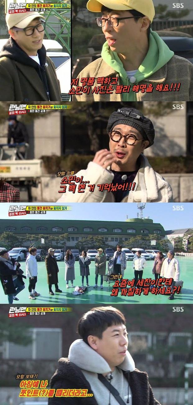 """""""Running Man"""" bị chỉ trích gay gắt vì cố tình gán ghép Jeon So Min với anh cả Ji Suk Jin đã có gia đình - Ảnh 4."""