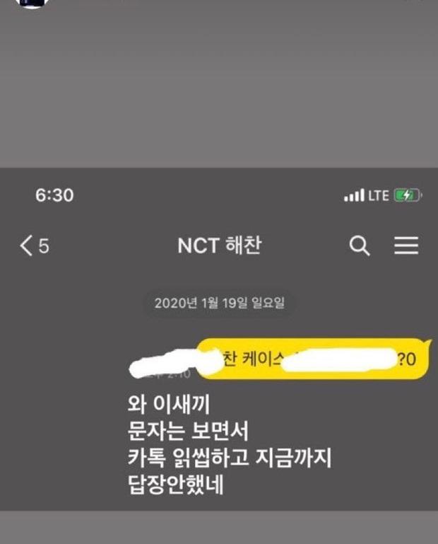 Nhân viên công ty vệ sĩ hứng gạch vì chửi thành viên NCT, EXO; làm lộ thông tin của chủ tịch SM và quản lí Red Velvet - Ảnh 1.