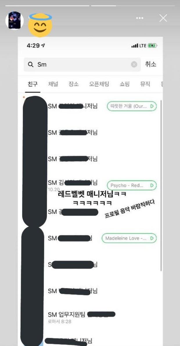 Nhân viên công ty vệ sĩ hứng gạch vì chửi thành viên NCT, EXO; làm lộ thông tin của chủ tịch SM và quản lí Red Velvet - Ảnh 3.