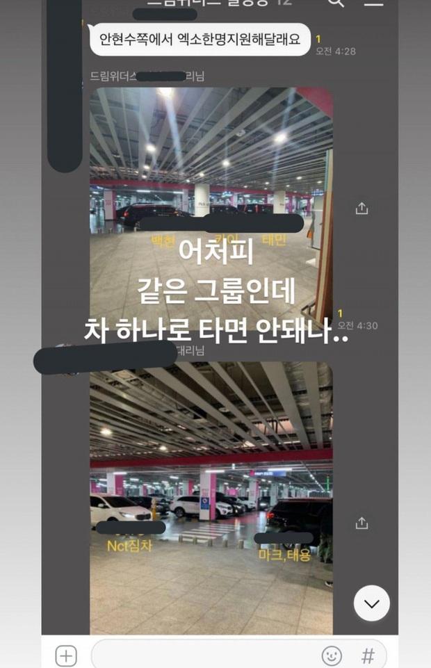 Nhân viên công ty vệ sĩ hứng gạch vì chửi thành viên NCT, EXO; làm lộ thông tin của chủ tịch SM và quản lí Red Velvet - Ảnh 4.