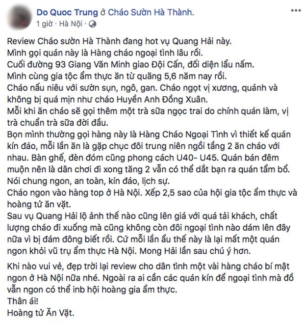 Dân tình rôm rả review quán cháo Quang Hải - Nhật Lê bất chấp hẹn hò đêm qua: Kiểu gì cũng nổi tiếng, hội sành ăn sắp mất quán tủ rồi - Ảnh 2.