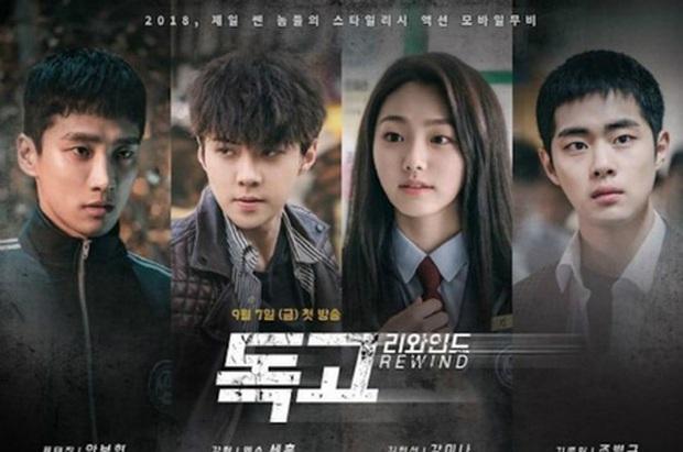 Ahn Bo Hyun: Lận đận nhiều năm với vai phụ chính diện, bất ngờ sốt xình xịch khi hóa phản diện Tầng Lớp Itaewon - Ảnh 5.