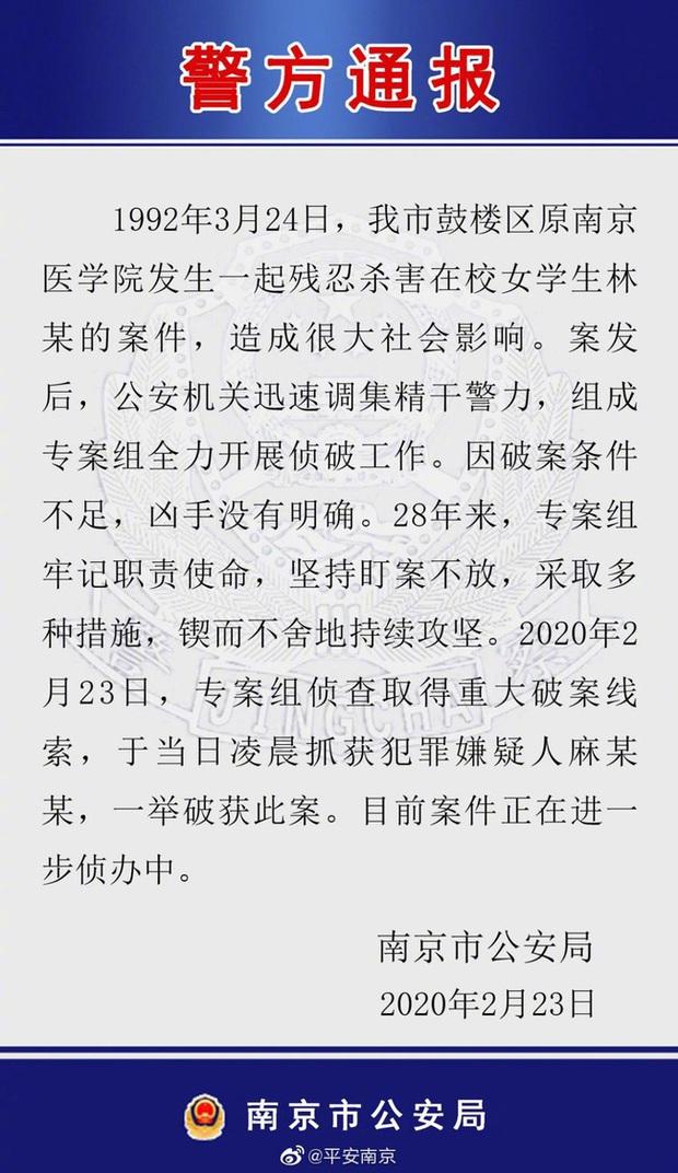 Sau 28 năm sống nhởn nhơ ngoài vòng pháp luật, kẻ sát hại nữ sinh viên Đại học Nam Kinh đã bị bắt giữ, danh tính khiến nhiều người bất ngờ - Ảnh 2.