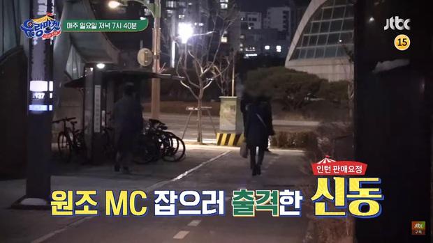 Fan trầm trồ khi biết Hyoyeon (SNSD) sở hữu căn hộ cực sang chảnh với góc nhìn ra biển - Ảnh 5.