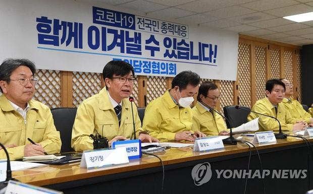 [NÓNG] Hàn Quốc sẽ cách ly tối đa với tâm dịch Daegu và các tỉnh lân cận - Ảnh 1.