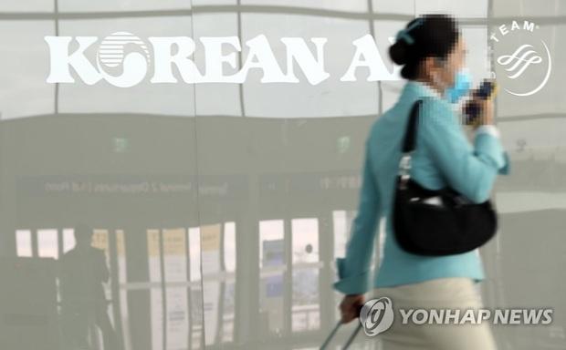 Tiết lộ hành trình của nữ tiếp viên hàng không hãng Korean Air trước khi nhiễm virus corona - Ảnh 1.