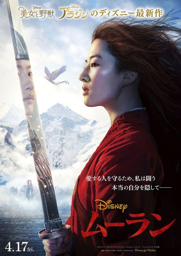 Đạo diễn Mulan gây sốc khi tiết lộ chọn Lưu Diệc Phi không phải vì diễn hay mà vì nhân cách, ỦA? - Ảnh 5.