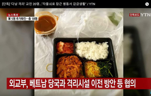 Vụ đoàn khách Daegu chê ăn uống tồi tệ ở Đà Nẵng: Giám đốc viện Phổi cho biết đoàn được phục vụ suất cơm ở nhà hàng món Hàn nổi tiếng nhất - Ảnh 1.