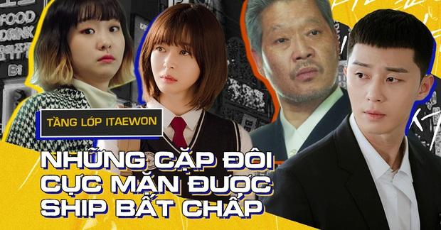 9 đôi ngược đời ở Tầng Lớp Itaewon: Park Sae Ro Yi đích thị bạn trai công nghiệp, ghép với xe tăng hay trai đẹp đều hợp lí vô cùng - Ảnh 1.