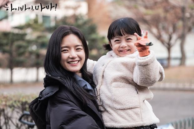 Nhóc tỳ được chuyển giới thành con gái Kim Tae Hee: Mẫu nhí nam có gương mặt như thiên thần, 5 tuổi đã quá tài năng - Ảnh 16.