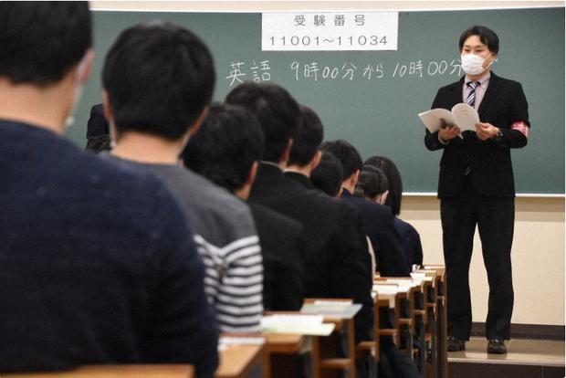 444.000 học sinh Nhật bước vào kỳ thi Đại học giữa mùa dịch: Vừa thi vừa đeo khẩu trang, thí sinh nhiễm Covid-19 không được dự thi - Ảnh 7.