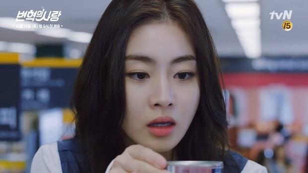 Bạn gái hiếm hoi Hyun Bin chịu công khai Kang Sora: Cô gái mũm mĩm giảm 30kg thành chân dài nóng bỏng và mối tình tốn nhiều giấy mực - Ảnh 3.