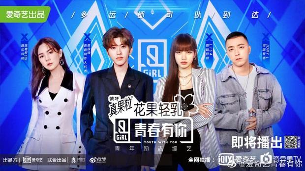 Chưa phát sóng, Produce 101 bản Trung đã bị ném đá tơi tả vì ưu ái lộ liễu Lisa (BLACKPINK) từ tấm poster - Ảnh 1.