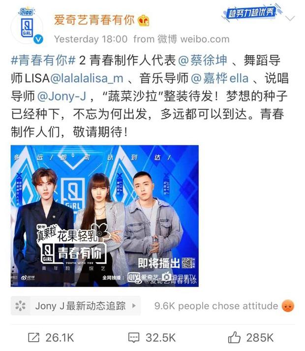 Chưa phát sóng, Produce 101 bản Trung đã bị ném đá tơi tả vì ưu ái lộ liễu Lisa (BLACKPINK) từ tấm poster - Ảnh 2.