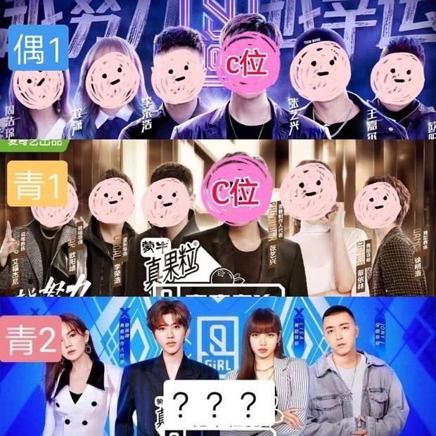 Chưa phát sóng, Produce 101 bản Trung đã bị ném đá tơi tả vì ưu ái lộ liễu Lisa (BLACKPINK) từ tấm poster - Ảnh 3.