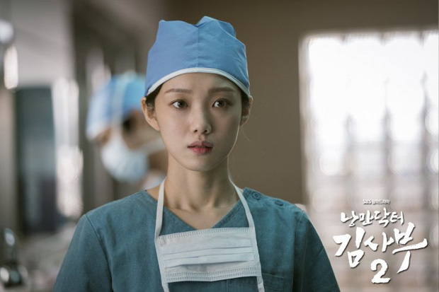 10 khoảnh khắc nhớ ơi là nhớ ở Người Thầy Y Đức 2: Làm gì thì làm, không thể thiếu nụ hôn cháy bỏng của Ahn Hyo Seop và chị đẹp! - Ảnh 8.