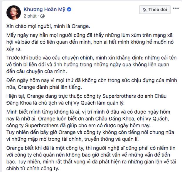 HOT: Orange và LyLy đồng loạt tố công ty Châu Đăng Khoa quỵt tiền cát xê, tự tạo scandal, tuyên bố sẽ kiện nếu không giải trình cụ thể - Ảnh 3.