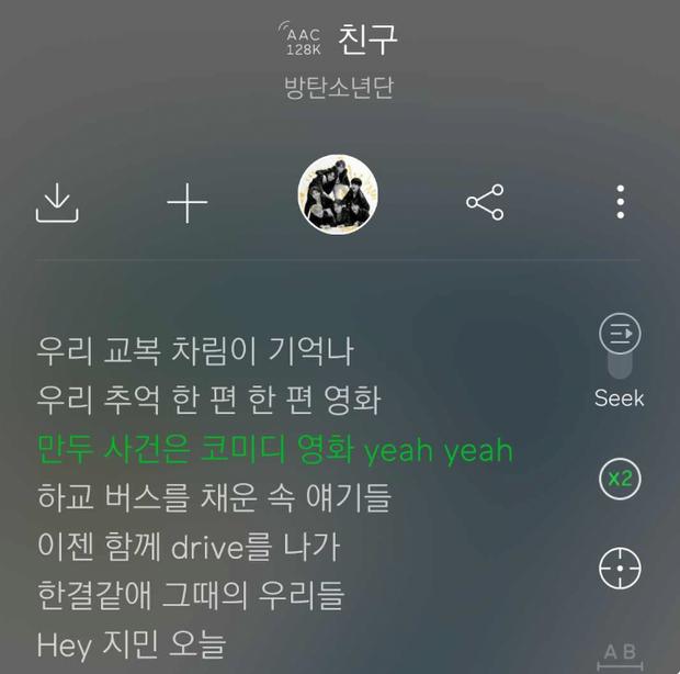 Cặp bạn thân nhà BTS nhắc đến lần cãi vã chỉ vì món há cảo trong lời bài hát, fan hoang mang không biết lý do thực sự là gì - Ảnh 1.