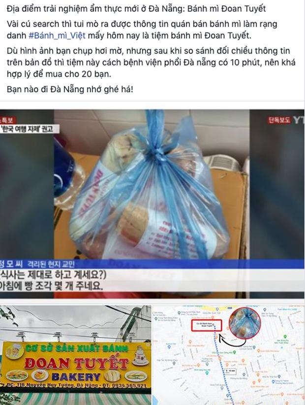 """Đã tìm ra cửa hàng bánh mì sáng nhất hai ngày qua, trình """"soi"""" của dân mạng Việt Nam quả là đỉnh cao! - Ảnh 3."""