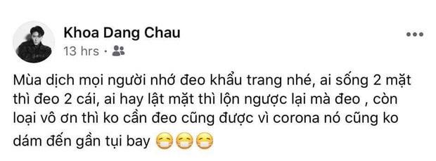 Thu Minh, Only C ngơ ngác hỏi thăm khi Châu Đăng Khoa ám chỉ loại vô ơn từ trước, riêng Mew Amazing hạnh phúc không thể che giấu? - Ảnh 2.