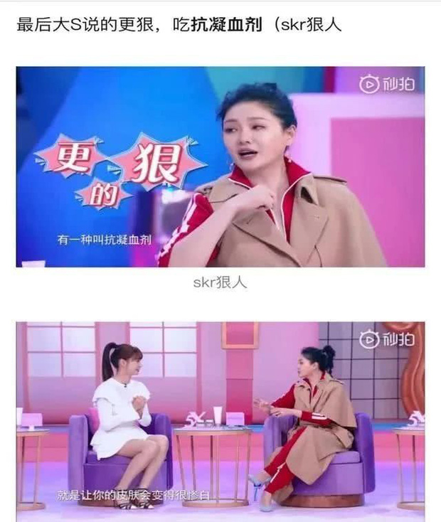 Mỹ nhân showbiz liều mạng làm đẹp: Từ Hy Viên uống thuốc chống đông máu, Song Ji Hyo thay máu để trở nên tươi trẻ - Ảnh 1.