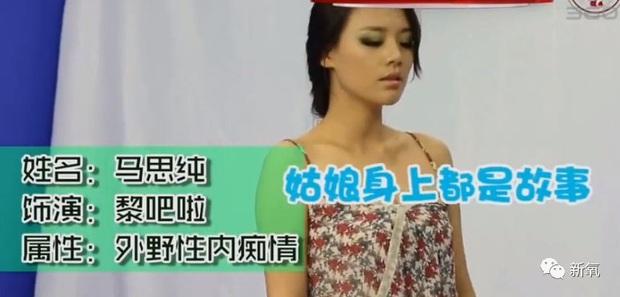 Dàn mỹ nhân Cbiz ngày đầu casting: Triệu Lệ Dĩnh - Nhiệt Ba lộ nhan sắc thật gây choáng, Lưu Diệc Phi đẹp hút hồn - Ảnh 33.