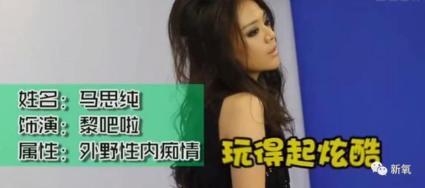 Dàn mỹ nhân Cbiz ngày đầu casting: Triệu Lệ Dĩnh - Nhiệt Ba lộ nhan sắc thật gây choáng, Lưu Diệc Phi đẹp hút hồn - Ảnh 34.