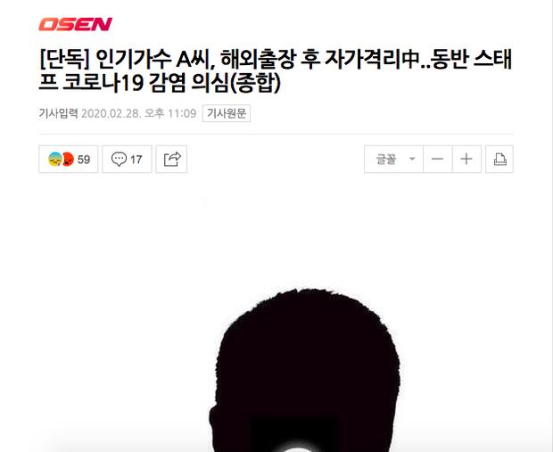 Xác nhận nhân viên của ca sĩ Hàn nổi tiếng dương tính với virus COVID-19, tiết lộ thêm thông tin về nghệ sĩ - Ảnh 3.