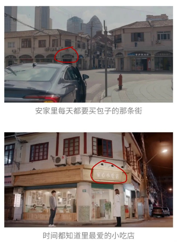 Mê vợ như La Tấn: Nhất cử nhất động đều nhớ tới Đường Yên, fan soi từng khoảnh khắc ngọt hơn đường - Ảnh 3.