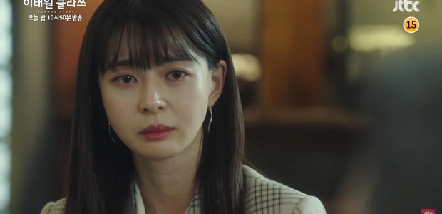 Preview tập 10 Tầng Lớp Itaewon ngập drama: Oh Soo Ah đòi khai trừ quý tử Jangga, Park Sae Ro Yi tiễn chủ tịch vào tù thành công? - Ảnh 1.
