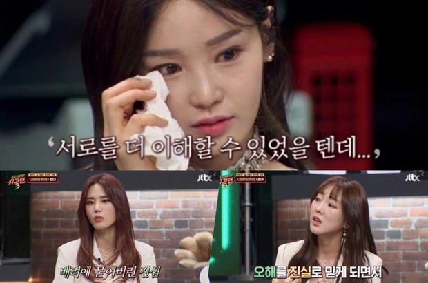 Lên TV kể lí do tan rã, nhóm nữ lớn hơn SNSD và Wonder Girls 1 tuổi gây bão BXH trở lại nhờ ca khúc 13 năm trước - Ảnh 1.