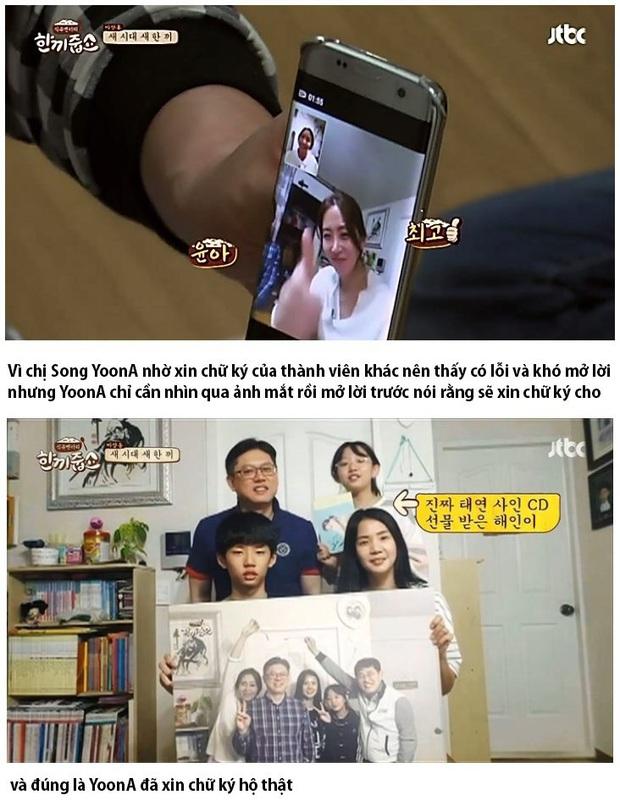 Không chỉ xinh đẹp mà Yoona (SNSD) còn thực sự tốt bụng và luôn quan tâm đến người khác - Ảnh 5.