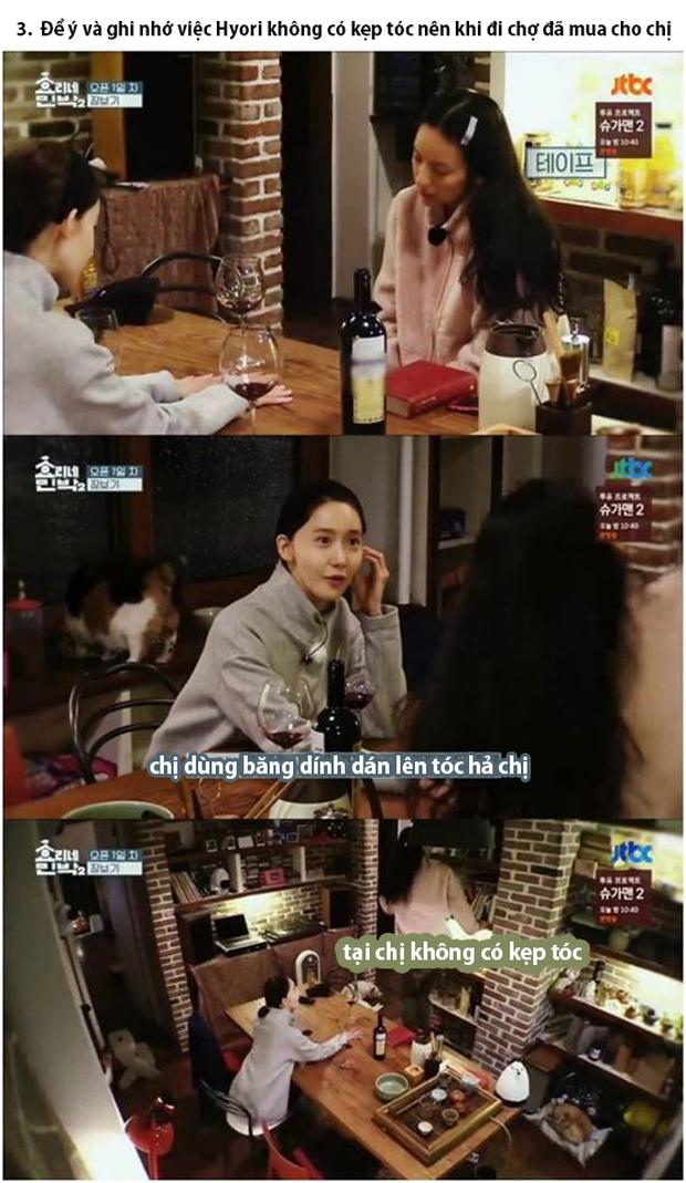 Không chỉ xinh đẹp mà Yoona (SNSD) còn thực sự tốt bụng và luôn quan tâm đến người khác - Ảnh 2.