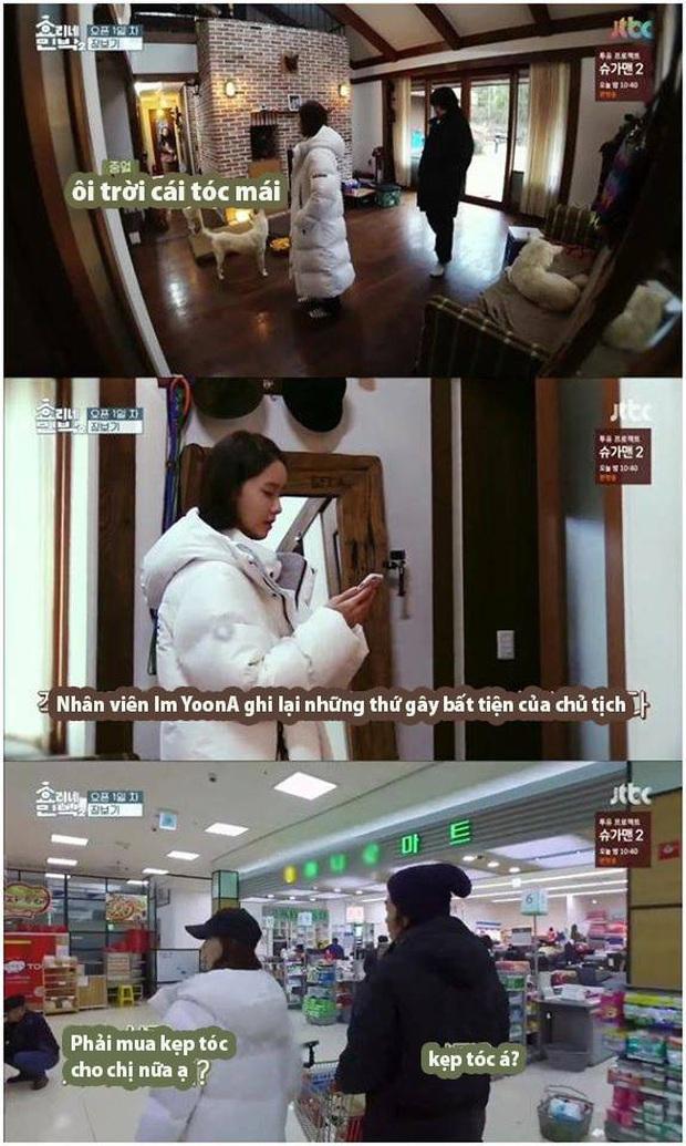 Không chỉ xinh đẹp mà Yoona (SNSD) còn thực sự tốt bụng và luôn quan tâm đến người khác - Ảnh 3.