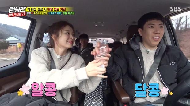 Running Man: Phải lựa chọn giữa Jeon So Min và thánh tạo dáng Jang Do Yeon, đây là câu trả lời của Yang Se Chan! - Ảnh 1.