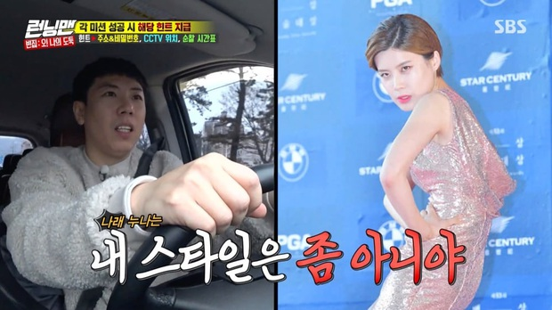 Running Man: Phải lựa chọn giữa Jeon So Min và thánh tạo dáng Jang Do Yeon, đây là câu trả lời của Yang Se Chan! - Ảnh 2.