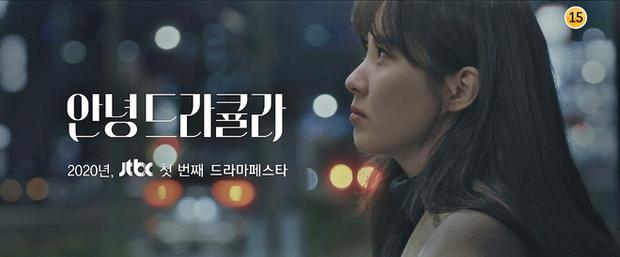 Seo Hyun (SNSD) bất ngờ đi đóng phim bách hợp, người thương chính là tiểu tam tin đồn Vị Khách Vip Lee Chung Ah! - Ảnh 6.