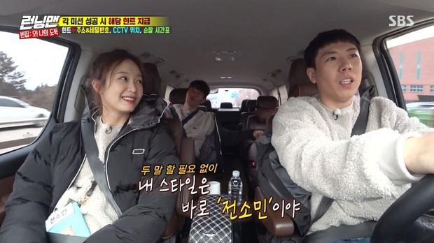 Running Man: Phải lựa chọn giữa Jeon So Min và thánh tạo dáng Jang Do Yeon, đây là câu trả lời của Yang Se Chan! - Ảnh 3.