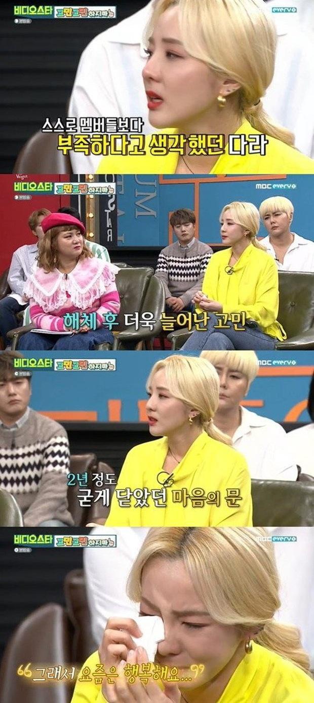 Dara bật khóc vì nhớ lại quãng thời gian tự thấy mình vô dụng khi hoạt động chung với 2NE1 - Ảnh 1.