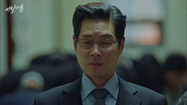 Dàn sao Itaewon Class: Park Seo Joon dính tin đồn yêu đồng tính, nữ thứ hot hơn cả nữ chính vì từng cặp kè Lee Jong Suk? - Ảnh 16.