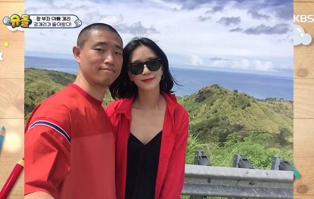 Náo loạn trước loạt ảnh hé lộ nhan sắc bà xã kém 10 tuổi của Kang Gary, hot đến mức leo lên top 1 tìm kiếm Hàn Quốc - Ảnh 1.