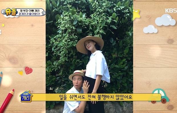 Náo loạn trước loạt ảnh hé lộ nhan sắc bà xã kém 10 tuổi của Kang Gary, hot đến mức leo lên top 1 tìm kiếm Hàn Quốc - Ảnh 4.