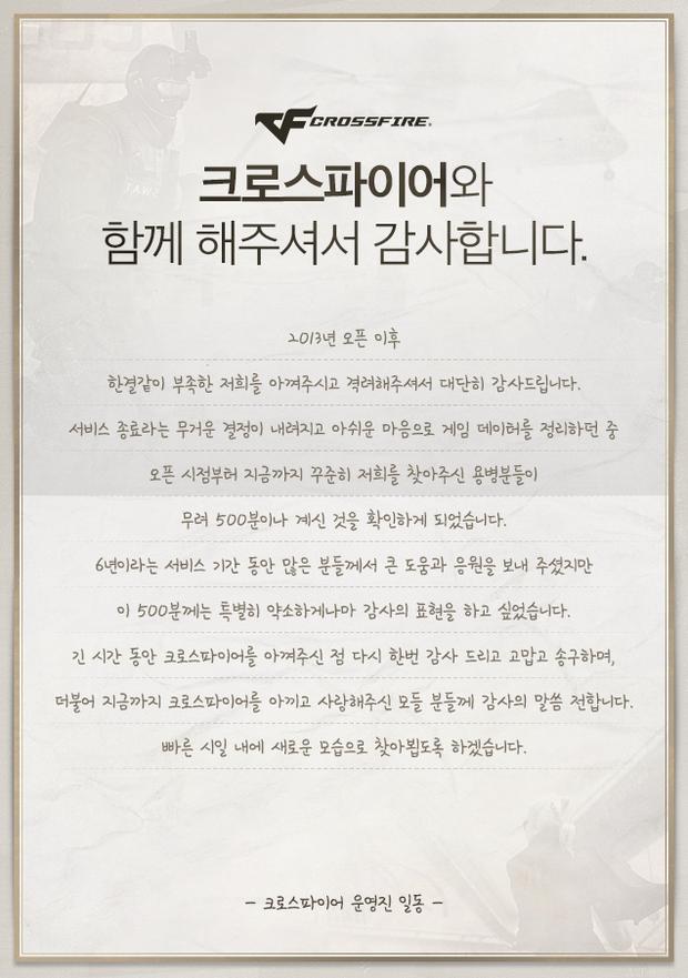 Tựa game bắn súng tuổi thơ Đột Kích bất ngờ được nhà phát triển SmileGate tuyên bố đóng cửa tại Hàn Quốc sau hơn 10 năm phát hành - Ảnh 1.