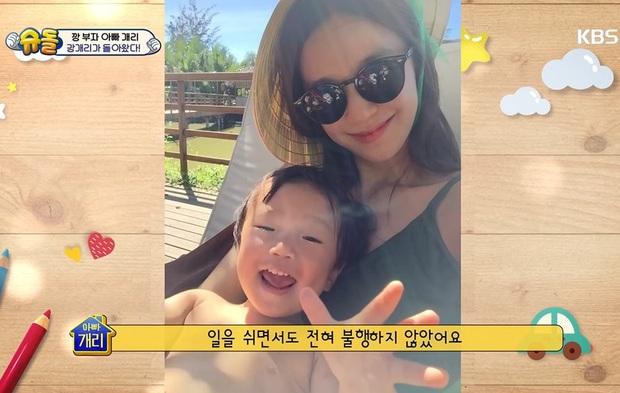 Náo loạn trước loạt ảnh hé lộ nhan sắc bà xã kém 10 tuổi của Kang Gary, hot đến mức leo lên top 1 tìm kiếm Hàn Quốc - Ảnh 5.