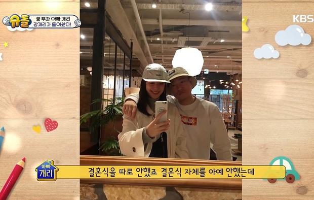 Náo loạn trước loạt ảnh hé lộ nhan sắc bà xã kém 10 tuổi của Kang Gary, hot đến mức leo lên top 1 tìm kiếm Hàn Quốc - Ảnh 3.