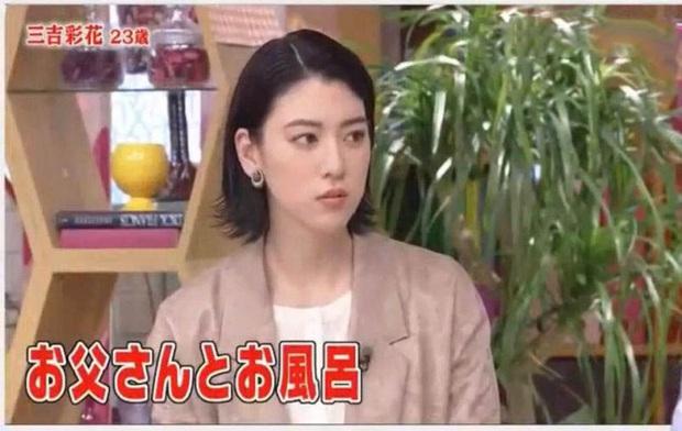 Mỹ nhân Nhật hot nhất MV Châu Kiệt Luân tiết lộ gây sốc: Tắm chung với bố đến tận lúc 20 tuổi, bị nhầm thành vợ chồng - Ảnh 2.